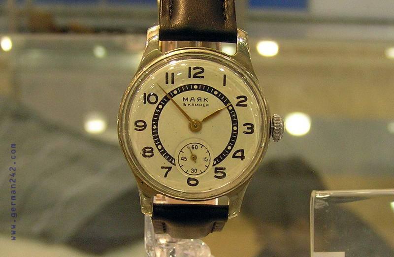 Северный полюс - часы наручные 24-часовые, металл