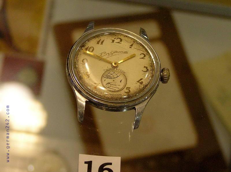 часы наручные москва 1мчз им кирова
