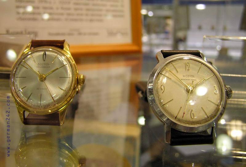 Позолоченые часы Ролекс в Украине