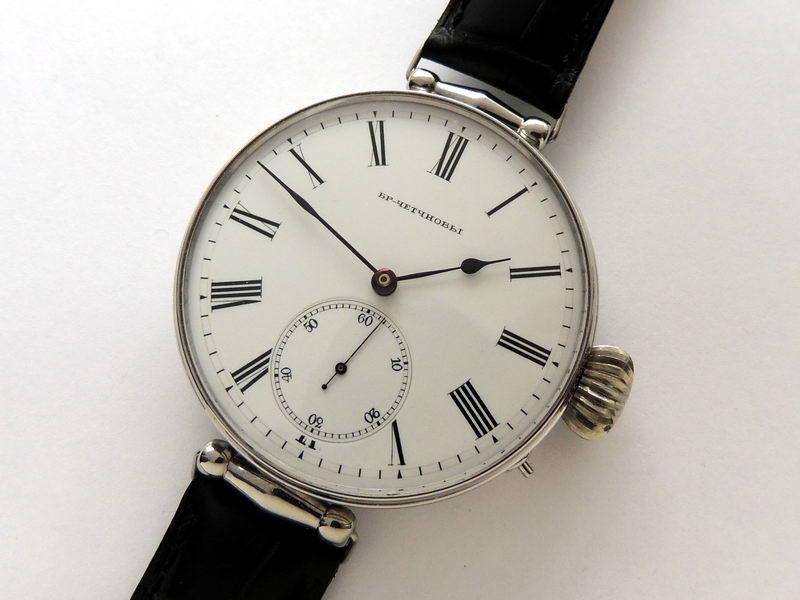 Русские часы наручные в Электростали. Часы наручные