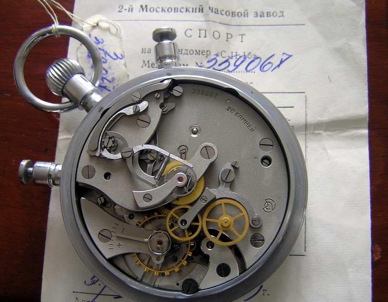 Секундомер слава инструкция чеканка монет в смоленске