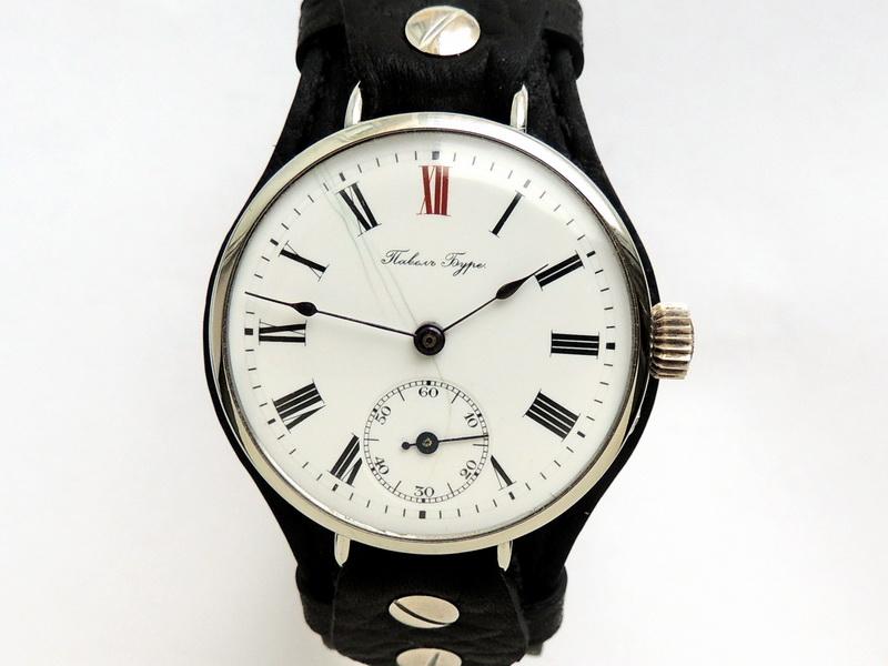 Часы 1917 год продать ломбард часов скупка