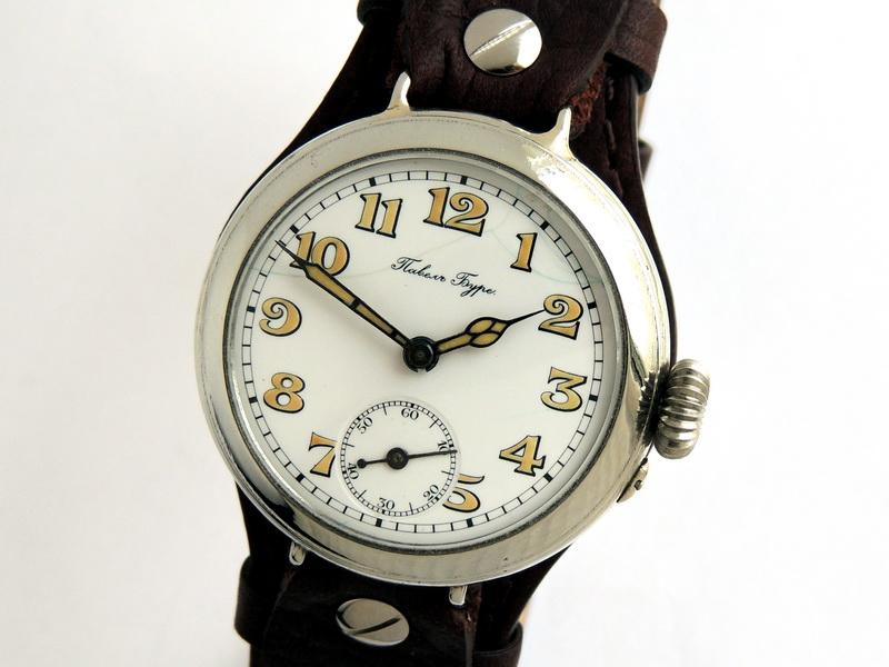 Часы 1917 год продать ломбард часов ярославль