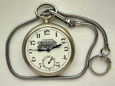 Часы продам железнодорожные час стоимость перевода