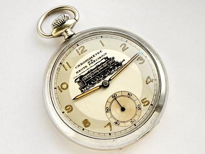 Часы продам железнодорожные омега продам золотые часы