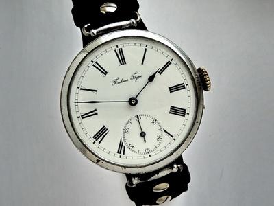 1917 lip продать часы старые часы продать хочу антикварные