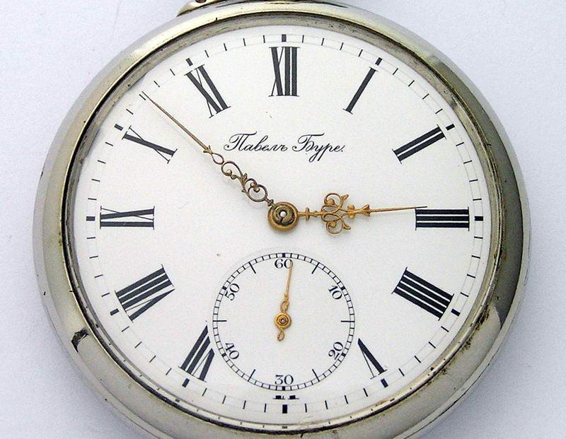 1917 год часы продать лучше ломбард часы