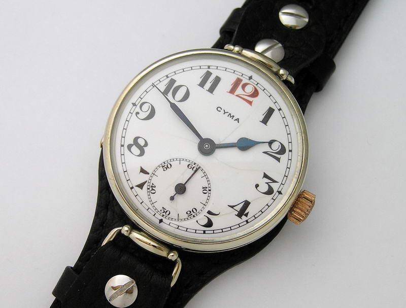 В часы продать музей швейцарские часов позолоченные продать для корпуса