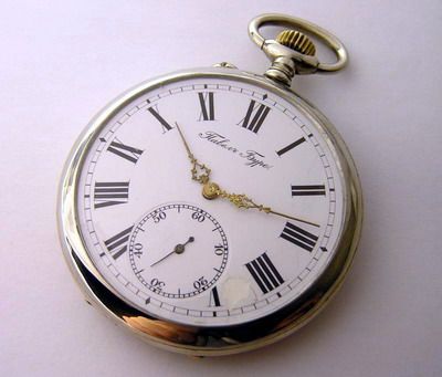 Павел буре часы купить q50 детские часы купить киев