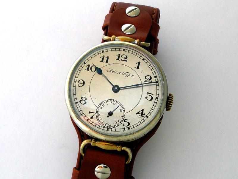 Буре продать часы чайка ломбард часы