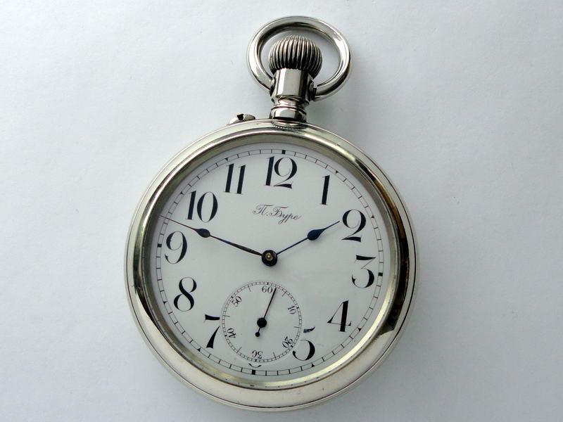 Павла стоимость буре часов ссср продам луч женские часы