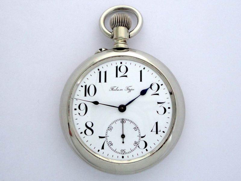 По павел стоимость часов номеру буре часы сдать умные можно ли