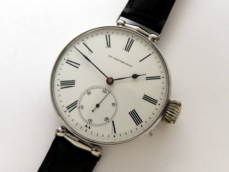 Наручные часы продать антикварную часа 24 ломбарды смоленске в