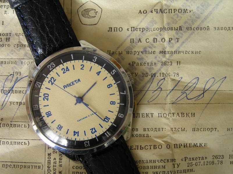 Наручные часы циферблат 24 купил часы в дубай