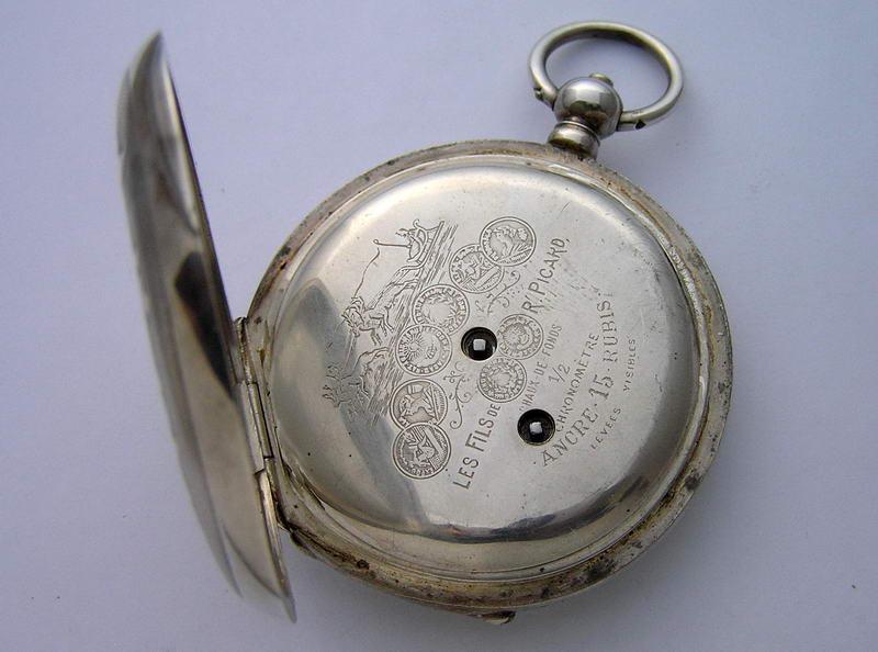 Часов оценка старых ломбард часов москва